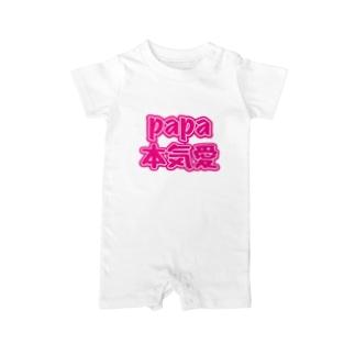 ぱぱ本気愛 ピンク Baby rompers