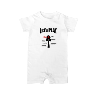 Let'sPLAYけん玉 Baby rompers