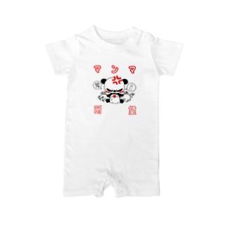 マンマ所望パンダ Baby rompers
