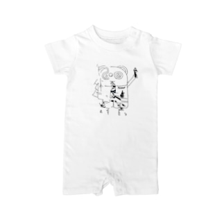 Street  Animal Baby rompers