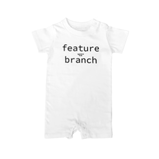 """""""Git"""" feature branch Baby rompers"""