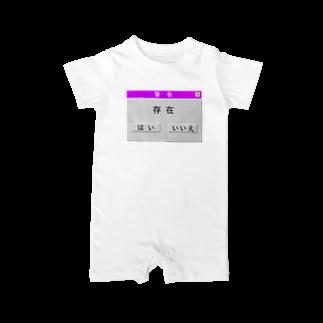 縺イ縺ィ縺ェ縺舌j縺薙¢縺の存在ウィンドウ Baby rompers