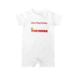 70年代 昭和歌謡 CRF Baby rompers
