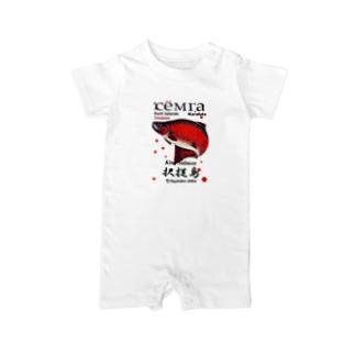 キングサーモン(産卵期;婚姻);択捉島(樺太;千島列島;クリル諸島;サハリン)生命たちへ感謝を捧げます。 Baby rompers