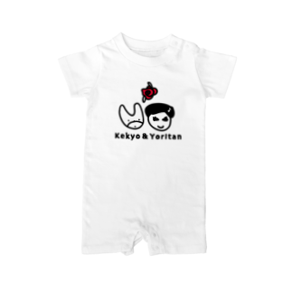 Kekyo & Yoritan RECORDSの5kinen Baby rompers