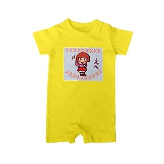ちーちゃん★シリーズ『えへ』 Baby rompers