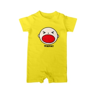 I'm Baby/イヤイヤ期 Baby rompers
