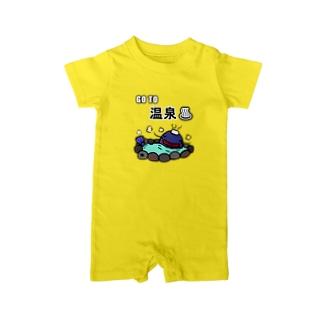 GoTo温泉 Baby rompers