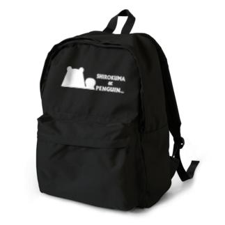 白シンプルしろペン Backpack