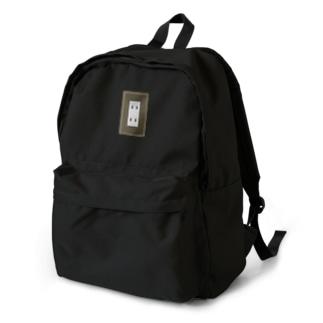 コンセント Backpack