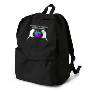 毒リンゴはいかが? 白猫 Backpack