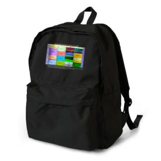アンチコドン表(横-英語版) Backpack
