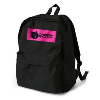 プロテイン忘れた Backpack