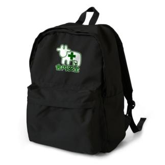 舎内安全 Backpack