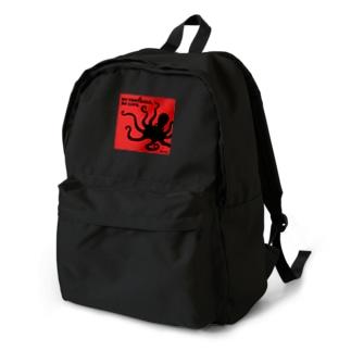 NO TENTACLE, NO LIFE Backpack