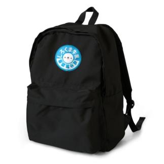 牛乳瓶のふた Backpack