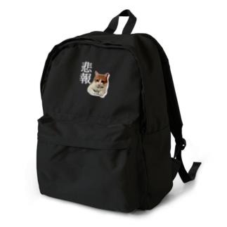 悲報 ホワイトライン Backpack