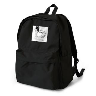 ウナギのウナジ Backpack