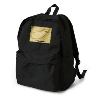 ナス科の地上絵 Backpack