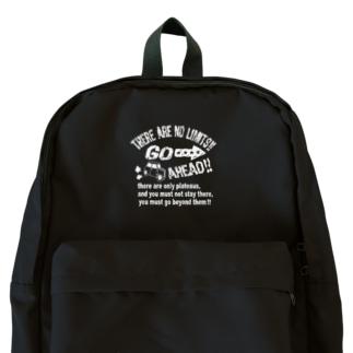 ゴーアヘッド!!(濃色バックpt) Backpack
