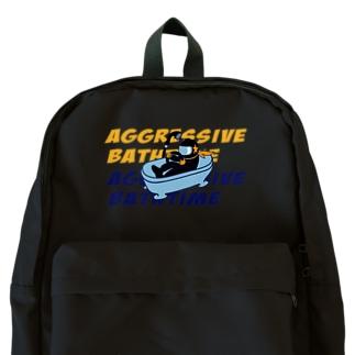 アグレッシブバスタイム Backpack