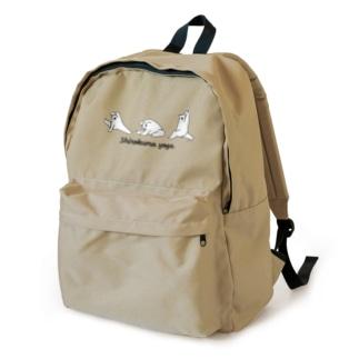 shirokuma yoga Backpack