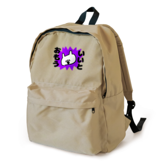 いいとおもうさぎ Backpack