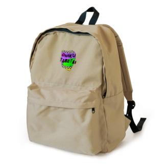お肉食べたい backpack
