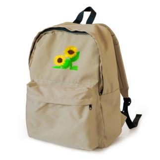 元気いっぱいひまわり! Backpack