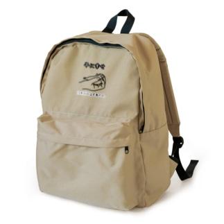 手に幸せ♥️文鳥 ロゴ backpack