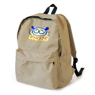 ガンバラナイ! Backpack