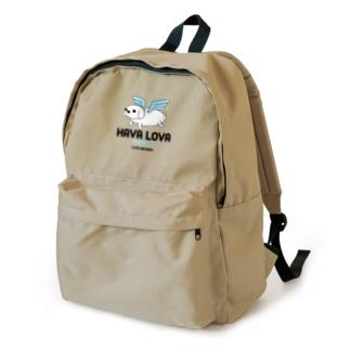 "FARSAN ""Backpack"" Backpack"