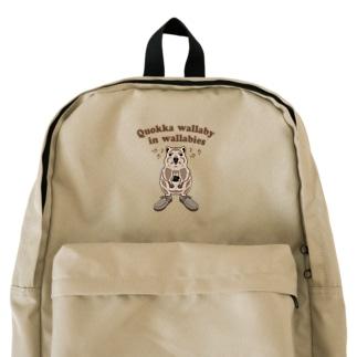 ワラビーを履いたクアッカワラビー Backpack