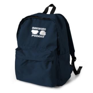 シルエットぷぅじぃ(白) Backpack