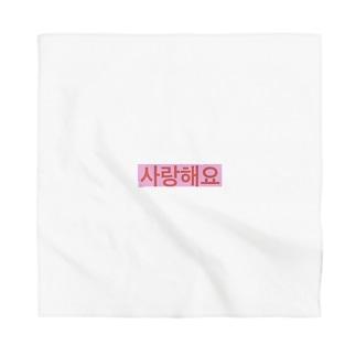 ♡Hanuru´s shop♡のよく使うひとこと韓国語!사랑해요ver.  Bandana