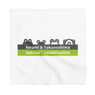 生物多様性シリーズAMAMI&TOKUNOSHIMA Bandana