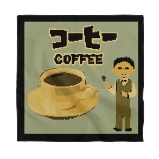 コーヒー(某ゲームのタイトル画面風) Bandana