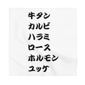 焼肉 メニュー グッズ Bandana