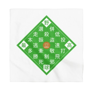 BASEBALL LOVERS CLOTHINGの「野球最高」 Bandana