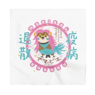 アマビエりんちゃん「疫病退散」2 Bandana