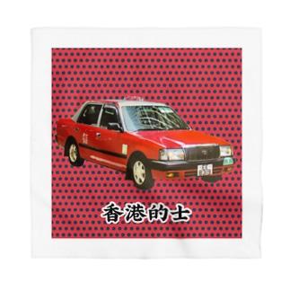 香港taxi 的士 水玉 Bandana