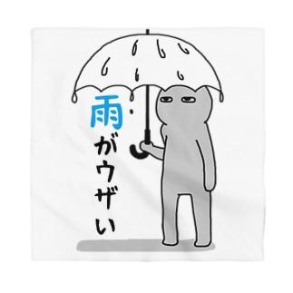 雨がウザい Bandana