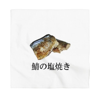 鯖の塩焼き Bandana