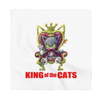 猫の王様 2。 Bandana