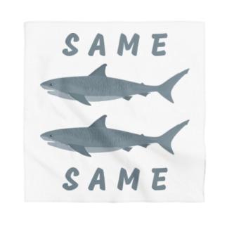 同じ鮫 (SAME SAME) Bandana