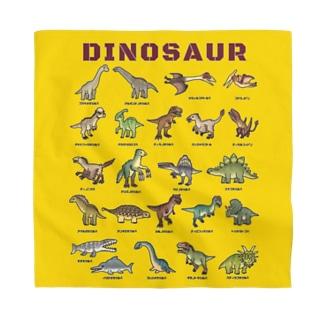ちょっとゆるい恐竜図鑑 (背景カラー) バンダナ Bandana