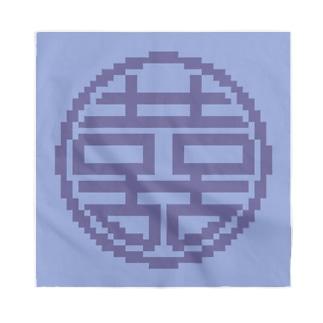 ピクセル双喜紋 Bandana