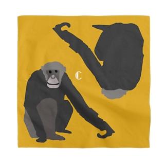 AWZチンパンジー正方形 Bandana