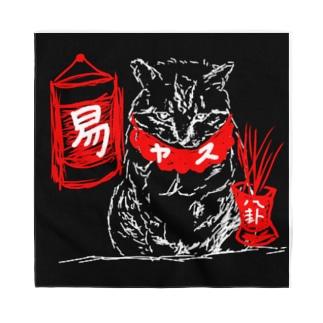 猫ヤス Bandana