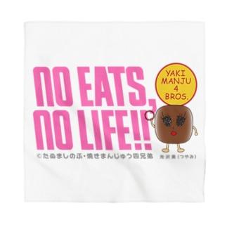 MIMMIとしのぶの、No Eats, No Life Bandana